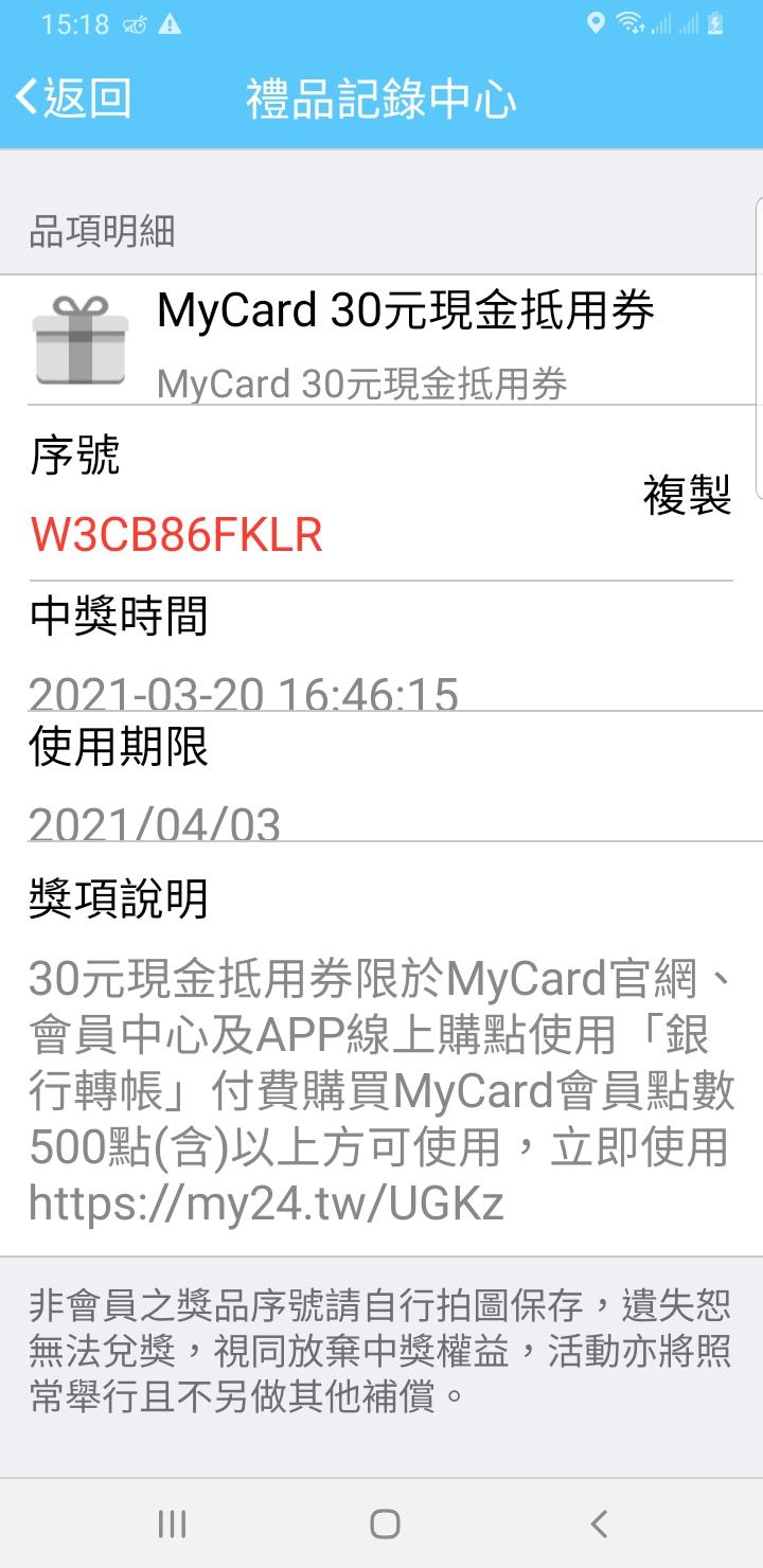 Screenshot_20210722-151815.jpg