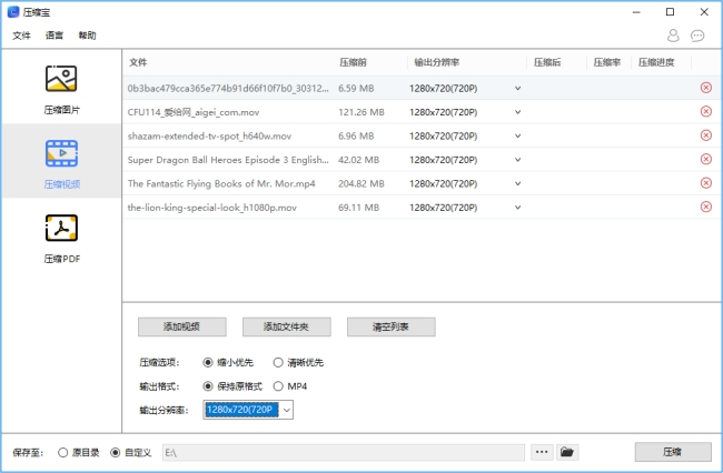 zh-apowercompress-released-3