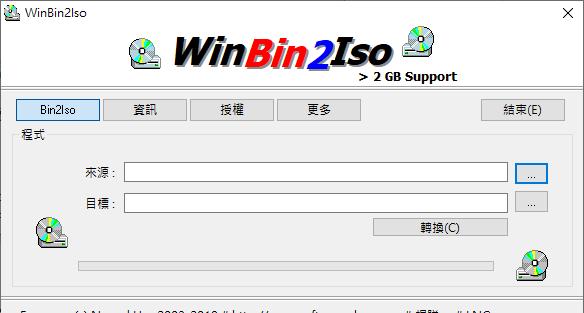 WinBin2Iso_20191130.png