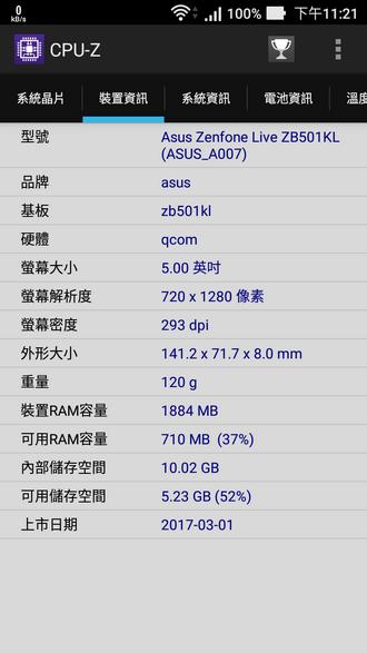 Screenshot_20180926-232147.png