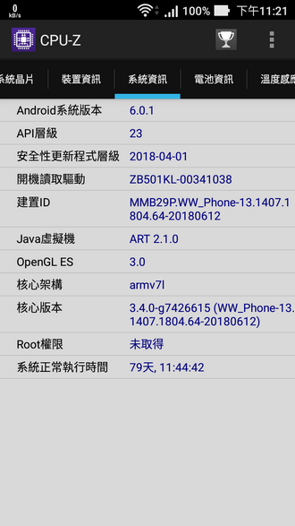 Screenshot_20180926-232156.png