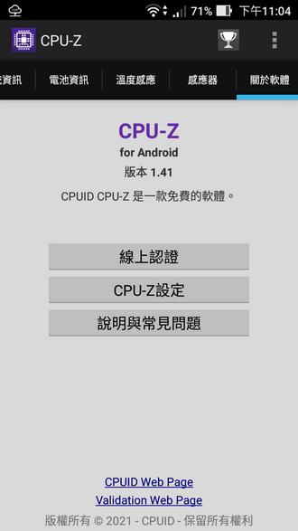 Screenshot_20211010-230407.png