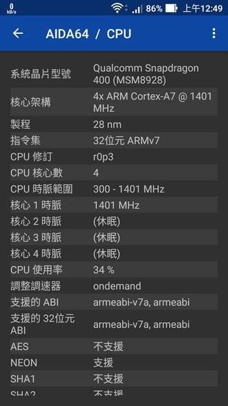 Screenshot_20180823-004955.png