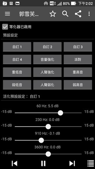 Screenshot_20180713-140230.png