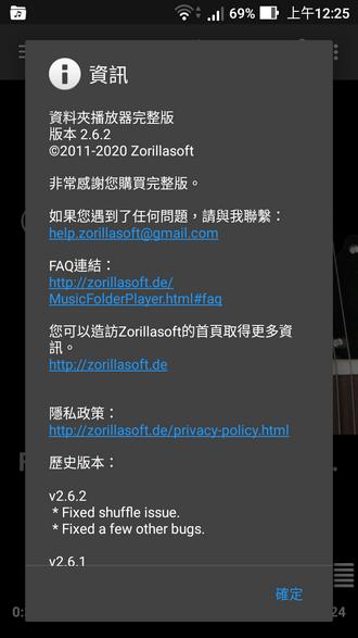 Screenshot_20211011-002506.png
