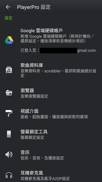 Screenshot_20190828-184701.png