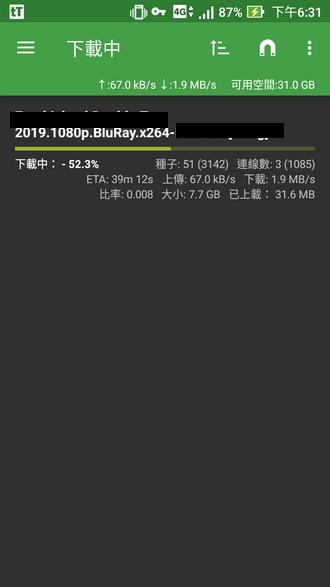 Screenshot_20191225-183120.png