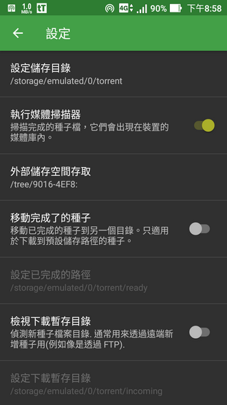 Screenshot_20180815-205808.png