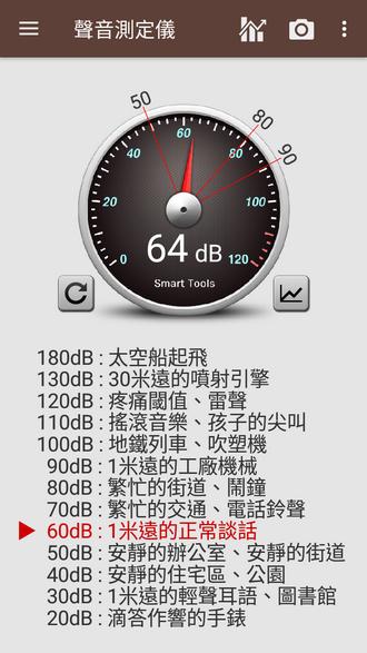 Screenshot_20181017-230607.png